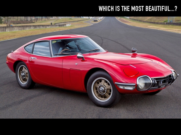 powerspark-ignition-toyota-2000gt-beautiful